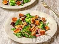 Рецепта Зелена салата с броколи и риба тон с меден лимонов дресинг